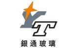 东莞市银通玻璃有限公司